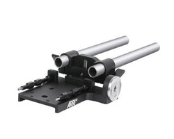 ARRI Universal Lightweight Support ULB-4